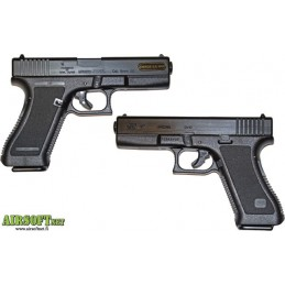ASG G17 Heavy weight